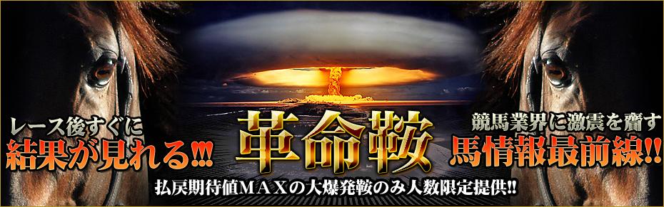 払戻期待値MAXの大爆発のみ人数限定提供!!
